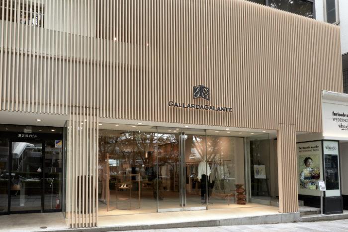 「ガリャルダガランテ表参道店」が20周年を迎え、リニューアルオープン!