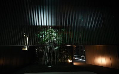 ホテル京都「MOGANA(モガナ)」の奥深い魅力 part2 オーナーご夫妻へ独占インタビュー
