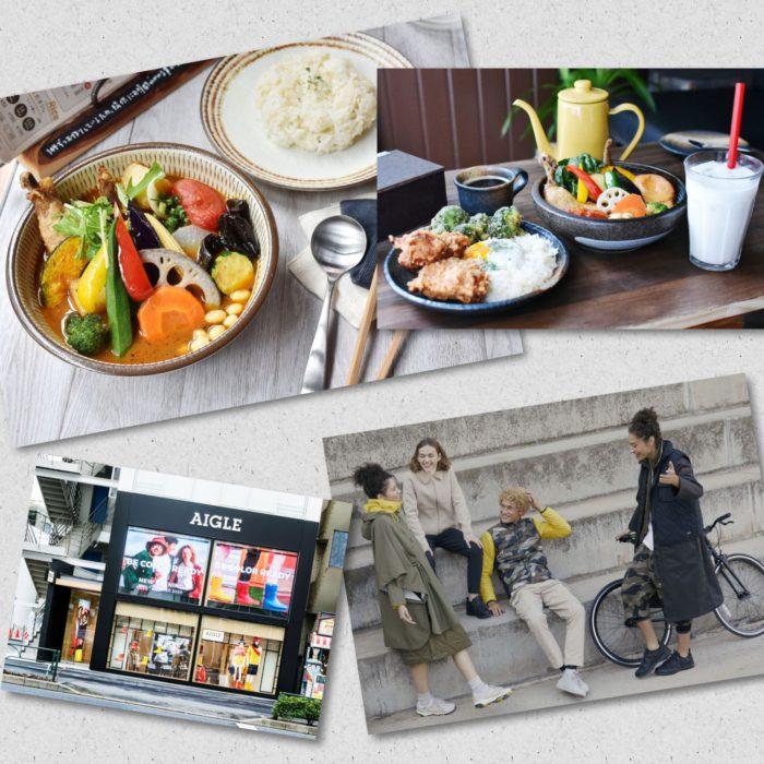 【「野菜×おしゃれ」で健やかビューティー vol.3】「Rojiura Curry SAMURAI.神楽坂」と「AIGLE(エーグル)原宿店」