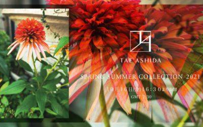 「TAE ASHIDA(タエ アシダ)」、2021年春夏コレクションのスペシャルムービーが公開