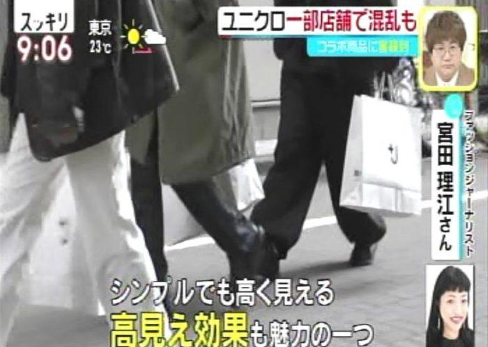 日本テレビ『スッキリ』に出演しました(ユニクロ「+J」人気の理由について)
