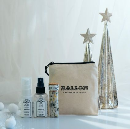 アロマで気持ちをリラックス 「BALLON(バロン)」、ブランド初のクリスマス限定コフレを発売