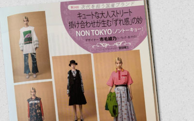 市毛綾乃氏が手がける「NON TOKYO(ノントーキョー)」を紹介 月刊誌『ファッション販売』に掲載されました