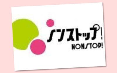 フジテレビ『ノンストップ!』に出演します(ファッションモデル樋口可弥子さんの魅力について)