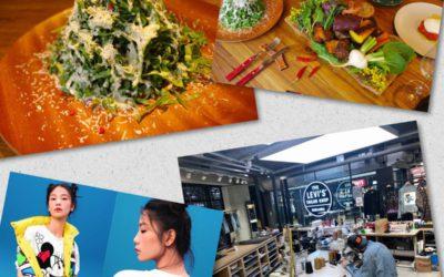【「野菜×おしゃれ」で健やかビューティー vol.6】「WE ARE THE FARM 渋谷店」と「LEVI'S(R)(リーバイス) 原宿 フラッグシップストア」