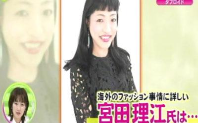 フジテレビ『ノンストップ!』に出演しました(ファッションモデル樋口可弥子さんの魅力について)