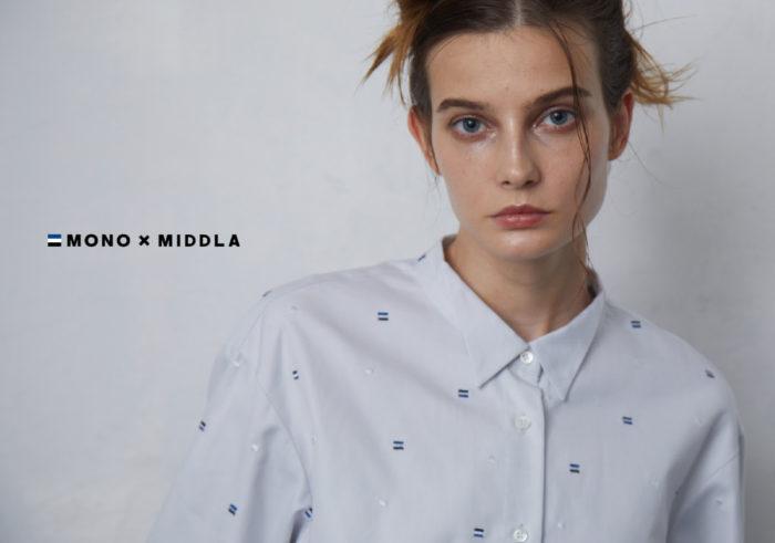 「MIDDLA(ミドラ)」、トンボ鉛筆とコラボ 新ブランド「MONO×MIDDLA(モノ×ミドラ)」をクラウドファンディング