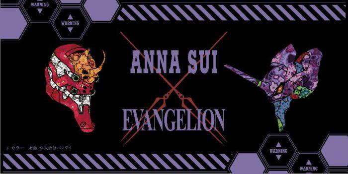 「ANNA SUI(アナスイ)」、『エヴァンゲリオン』とコラボ