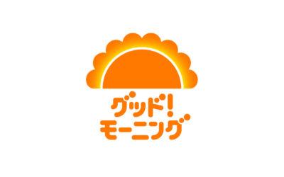 テレビ朝日『グッド!モーニング』に出演します(カマラ・ハリス副大統領のファッションについて)