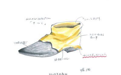 「matohu(まとふ)」表参道本店が移転 ファイナルイベント「靴をまとう」開催