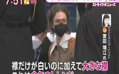 テレビ朝日『グッド!モーニング』に出演しました(エラ・エムホフさんのファッションについて)