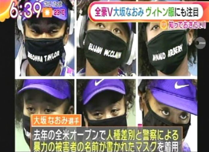 テレビ朝日『グッド!モーニング』に出演しました(大坂なおみ選手のファッションについて)