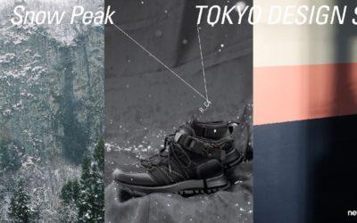 フットウェア「R_C4」のブラック・レザーバージョン発売 TOKYO DESIGN STUDIO New BalanceとSnow Peakのコラボ第3弾