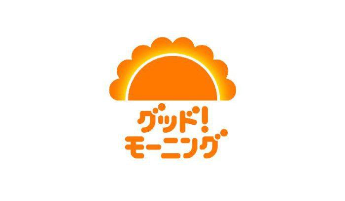 テレビ朝日『グッド!モーニング』に出演します(大坂なおみ選手のファッションについて)