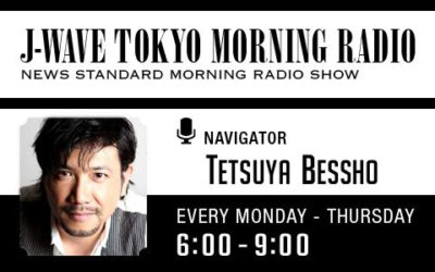『J-WAVE TOKYO MORNING RADIO』に出演します(2021-22年秋冬ミラノ・ファッションウィークとトレンドについて)