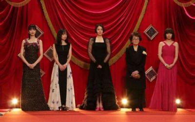「第44回日本アカデミー賞」の着こなしを解説 「ダークロマンティック」な装いに注目!