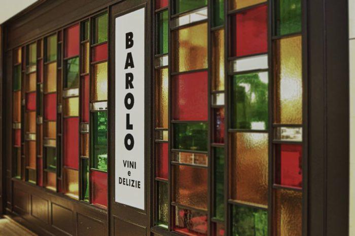 イタリアンレストラン「BAROLO(バローロ)」、東京ミッドタウンにオープン