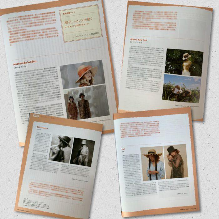 「帽子でセンスに磨きを掛ける」 月刊誌『ファッション販売』に掲載されました
