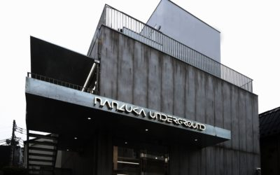 ギャラリーのNANZUKA UNDERGROUNDがオープン モリマサト氏の新作個展を開催