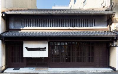 ISSEY MIYAKE KYOTOでKURA展「FORM ―132 5. ISSEY MIYAKEの造形」開催 インスタグラムも開設
