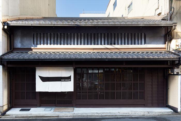 ISSEY MIYAKE KYOTOでKURA展「FORM ―132 5. ISSEY MIYAKEの造形」開催