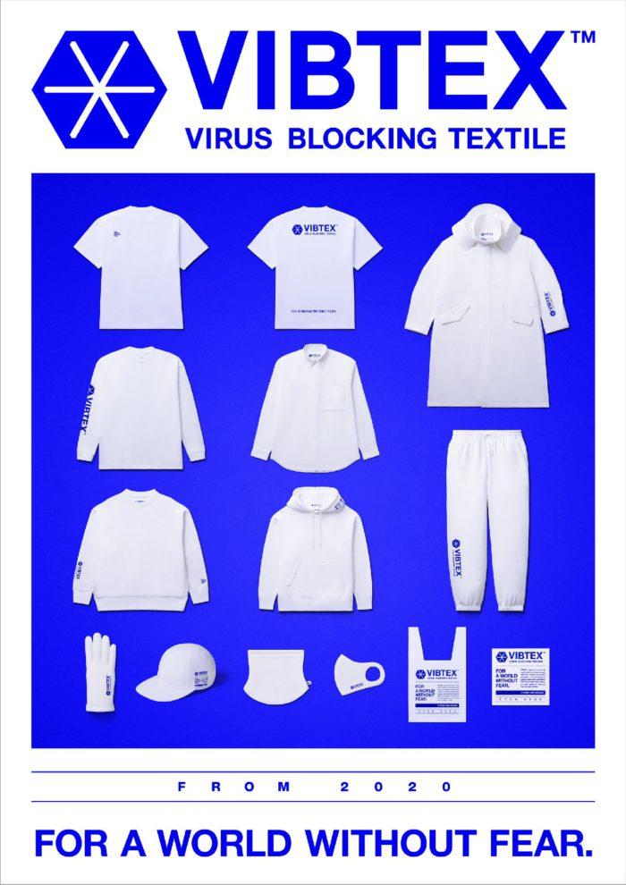 抗ウイルス・抗菌ファッションに熱気!意外にバラバラな技術や効果