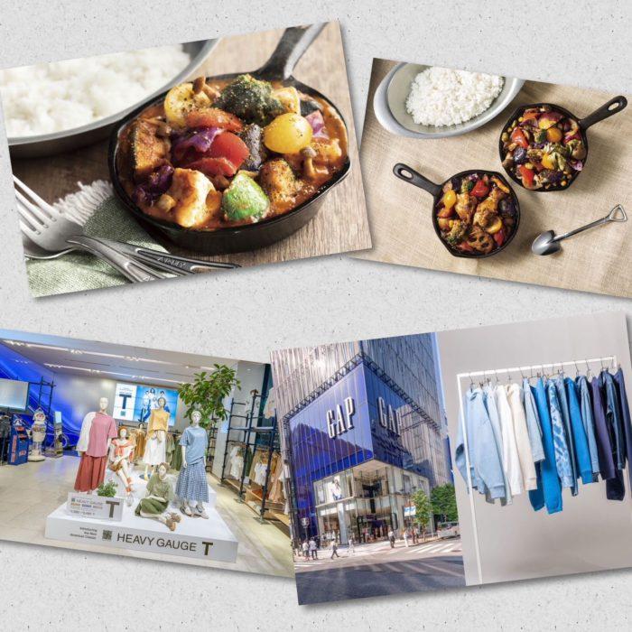 「野菜を食べるカレーcamp(キャンプ)新橋店」と、「Gap(ギャップ)フラッグシップ銀座」