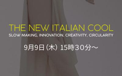 「THE NEW ITALIAN COOL」プレス発表会 メディア関係者様へご案内 アドバイザーとして参加しています