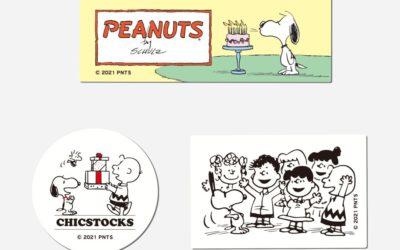 「CHICSTOCKS(シックストックス)」、スヌーピーの誕生日を記念したステッカーセットを発売