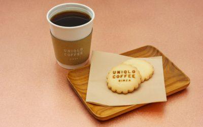 12の全フロアに新たな魅力 「ユニクロ 銀座店」、リニューアルオープン こだわりのコーヒーが登場