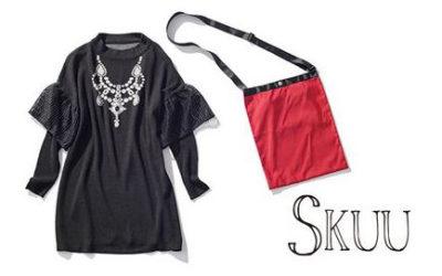 ショップチャンネルに出演します 新ブランド「SKUU(スクゥ)」がデビュー!