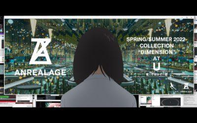 「ANREALAGE(アンリアレイジ)」2022年春夏コレクション VR空間プラットフォーム「DOOR」で公開、NFTコレクションとして販売