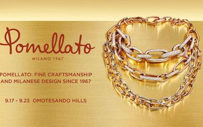 「Pomellato(ポメラート)」、ブランド初のエキシビションを表参道ヒルズで開催