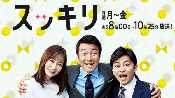 日本テレビ『スッキリ』に出演します(「2021年メットガラ総括」「大坂なおみ選手のファッションアイコン性」について)