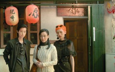 「香港、台北、重慶」3都市の3姉妹の異なるファッションに注目! 映画『花椒(ホアジャオ)の味』